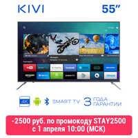 TV 55 Kivi 55u600gr UHD 4K Smart TV HDR Android 5055inchtv