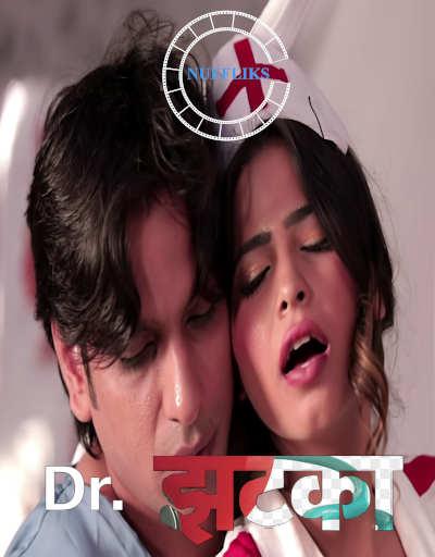 混蛋博士 2020 S01E04 Hindi