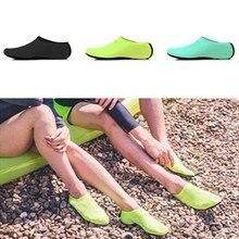 Обувь для воды босиком, эластичные носки для пляжа, для бассейна, для серфинга и дайвинга, для йоги, для плавания, для женщин, Мужская обувь для серфинга, без шнуровки обувь для плавания носки для бассейна