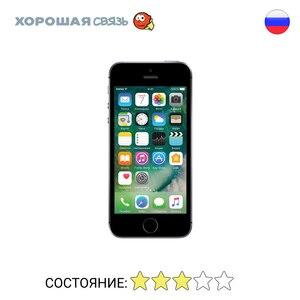 Телефон Apple iPhone SE 32Gb, уцененный, б/у, Рабочее состояние