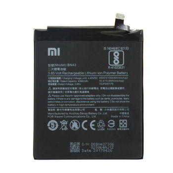 High Quality Xiaomi RedMi Note 4X Battery BN43 4000 mAh.