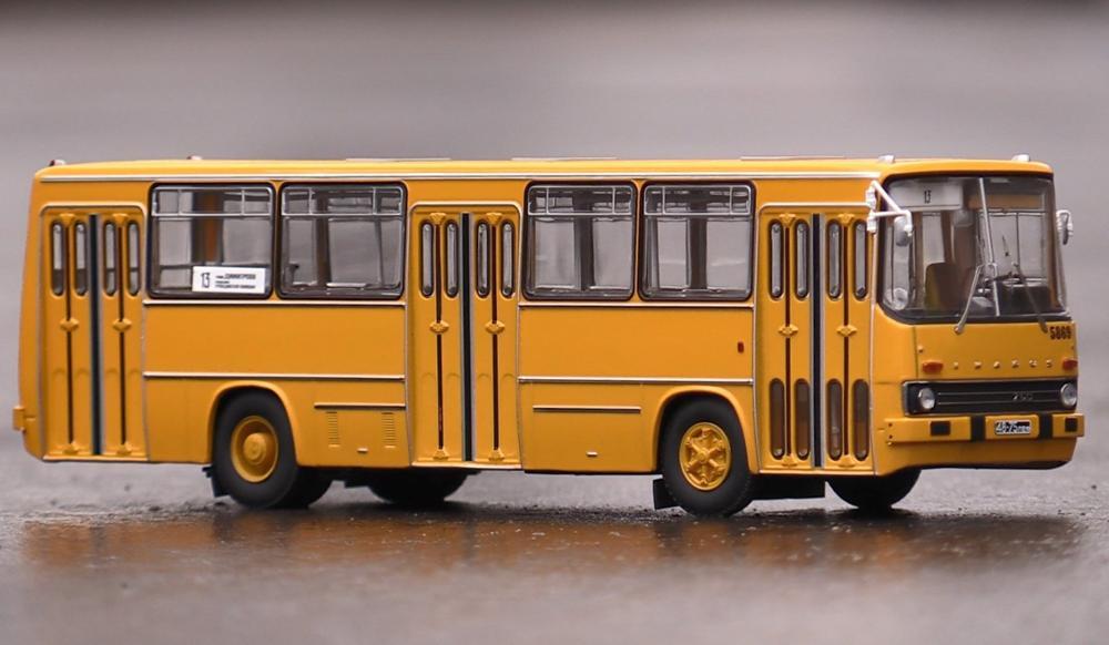 Scale Model 260.01 Aeroflot 1:43 Classicbus Bus Toy Retro Soviet