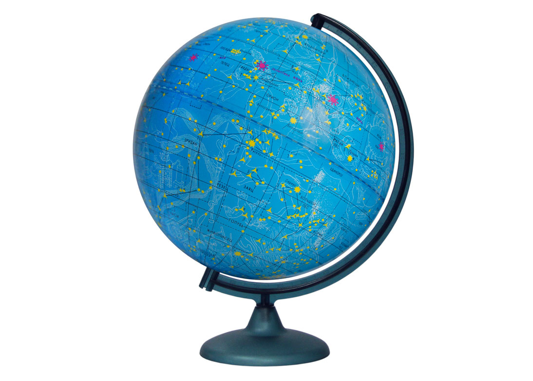 Starsky Globe 320mm Diameter