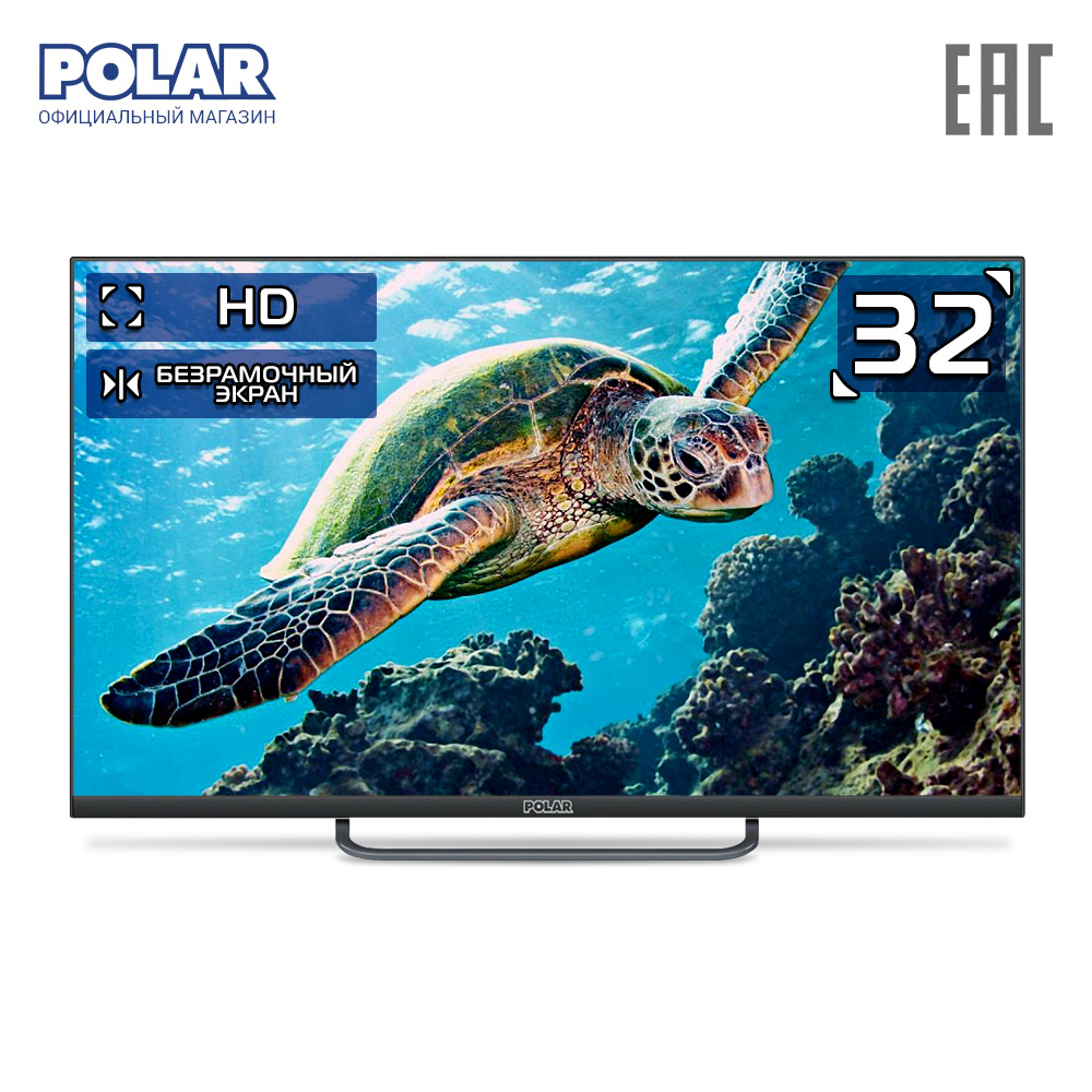 LED Television Polar P32L25T2C Consumer Electronics Home Audio Video Equipments <font><b>Smart</b></font> <font><b>TV</b></font> 3239InchTv dvb-t2 32inch hd image