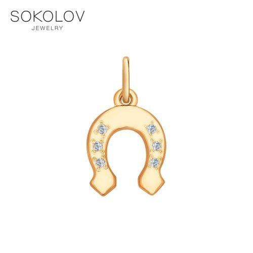 Pendant Horseshoe Zirconia SOKOLOV Fashion Jewelry Silver 925 Women's Male, Pendants For Neck Women
