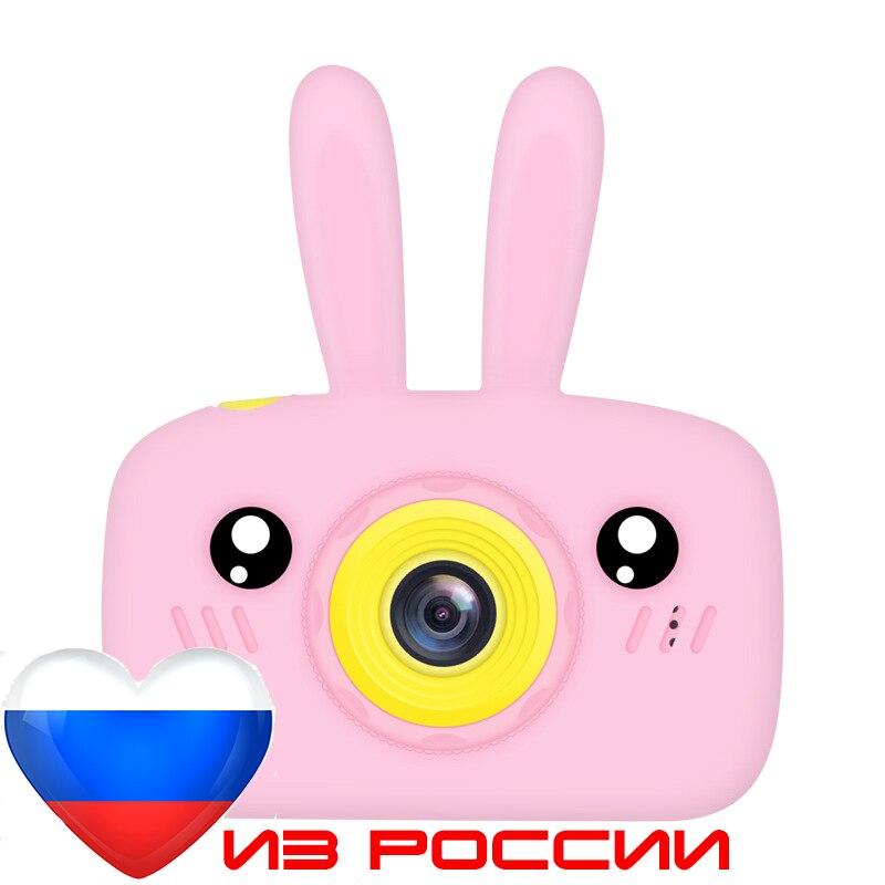 Детский фотоаппарат Children's Camera Зайчик
