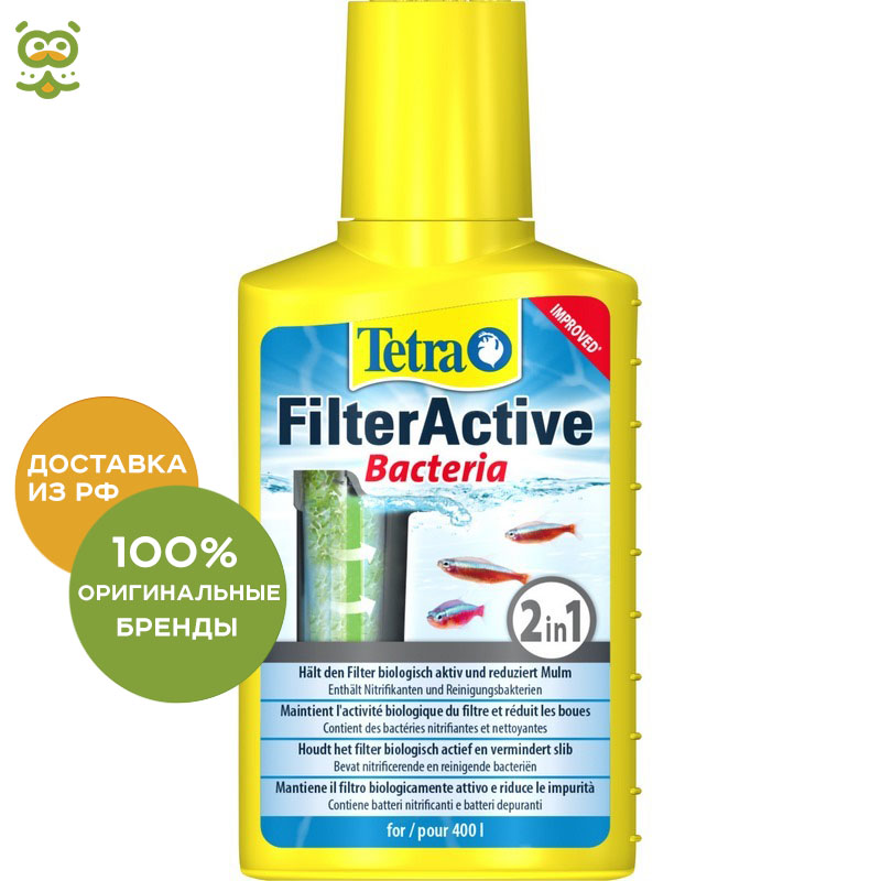 Tetra FilterActive air conditioning to maintain biological environment, 100 ml.