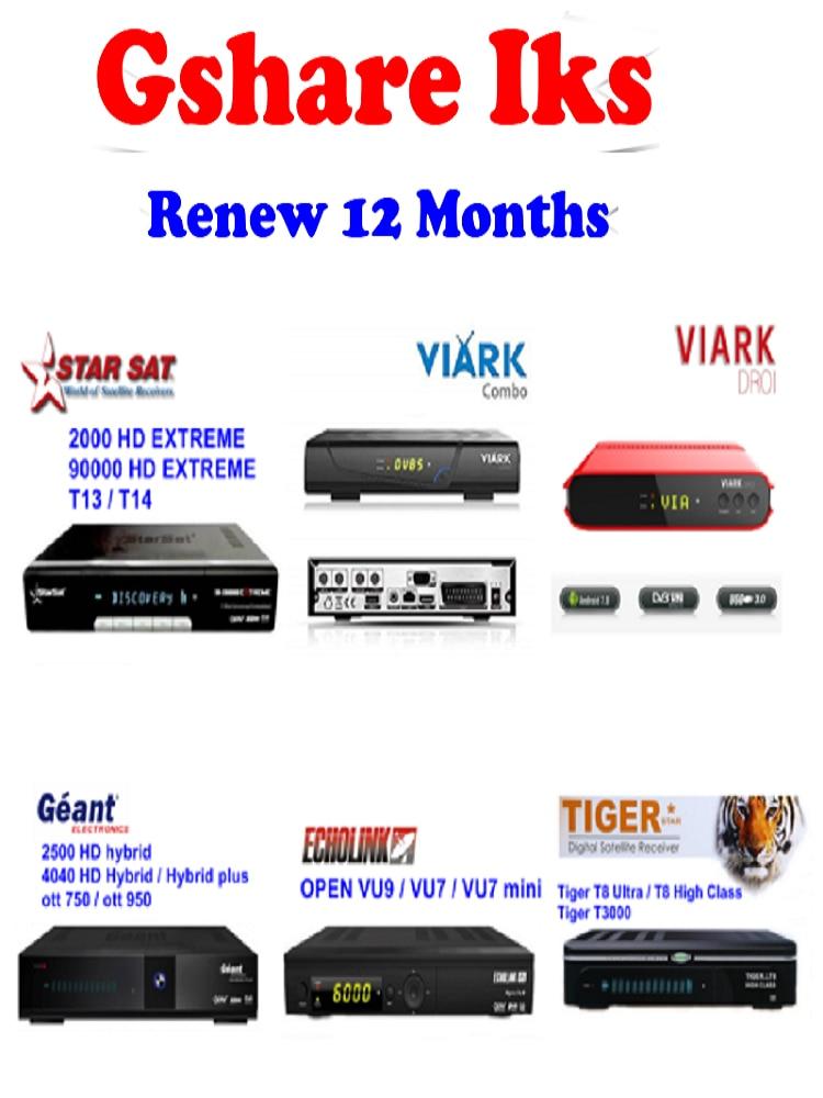 Gshare Server Renewal Funcam Iks Geant Starsat Echolink Viark Forever Openbox.. 12-Months
