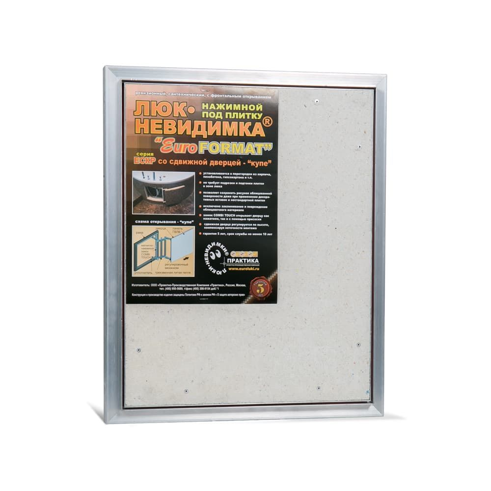 Hatch For Tiles With Sliding Door Euroformat ЕСКР 50-40