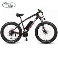 Lobo es fang bicicleta eléctrica 26 pulgadas 48V 500W 13AH 21/27 Speed Fat bike bicicleta eléctrica bicicleta de montaña Ebike motor sin escobillas bicicleta