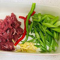 小炒黄牛肉的做法图解1