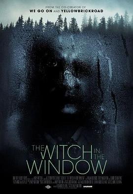 窗前的女巫