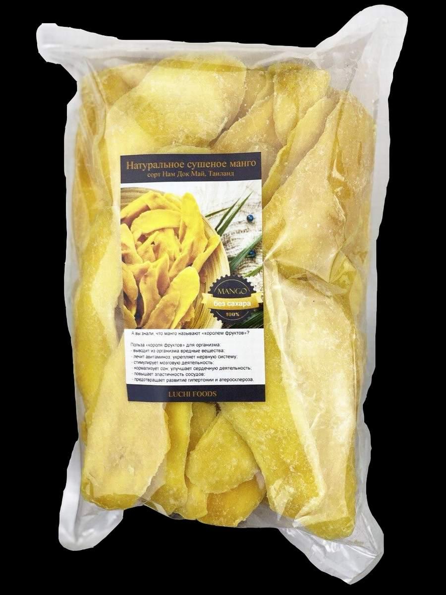 Mango secco 1000 grammi ALIMENTI LUCHI Thailandia (mango essiccato / senza zucchero / SUPERFOOD eccellente)
