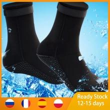 Носки для дайвинга, водонепроницаемые ботинки, теплые неопреновые носки 3 мм для дайвинга и серфинга, Нескользящие пляжные ботинки, обувь дл...