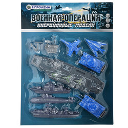 "game SET ""MILITARY OPERATION"", 10 ITEMS, PLASTIC,  russian seller free shipping discount sale"