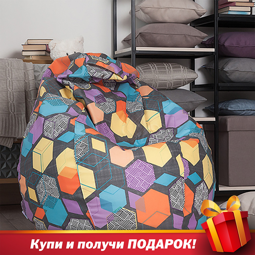 Lima-poof Large Delicatex Large Bean Bag Sofa Lima Lounger Seat Chair Living Room Furniture Removable Cover With Filler Kids Comfortable Sleep Relaxation Easy Beanbag Bed Pouf Puff Couch Tatam Solid Poof  Pouffe Ottoma