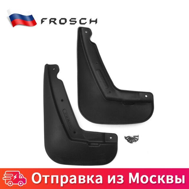 передние Автомобильные Брызговики для автомобиля защитный щиток от брызг For OPEL Mokka 2012-> внед. 2шт (стандарт)