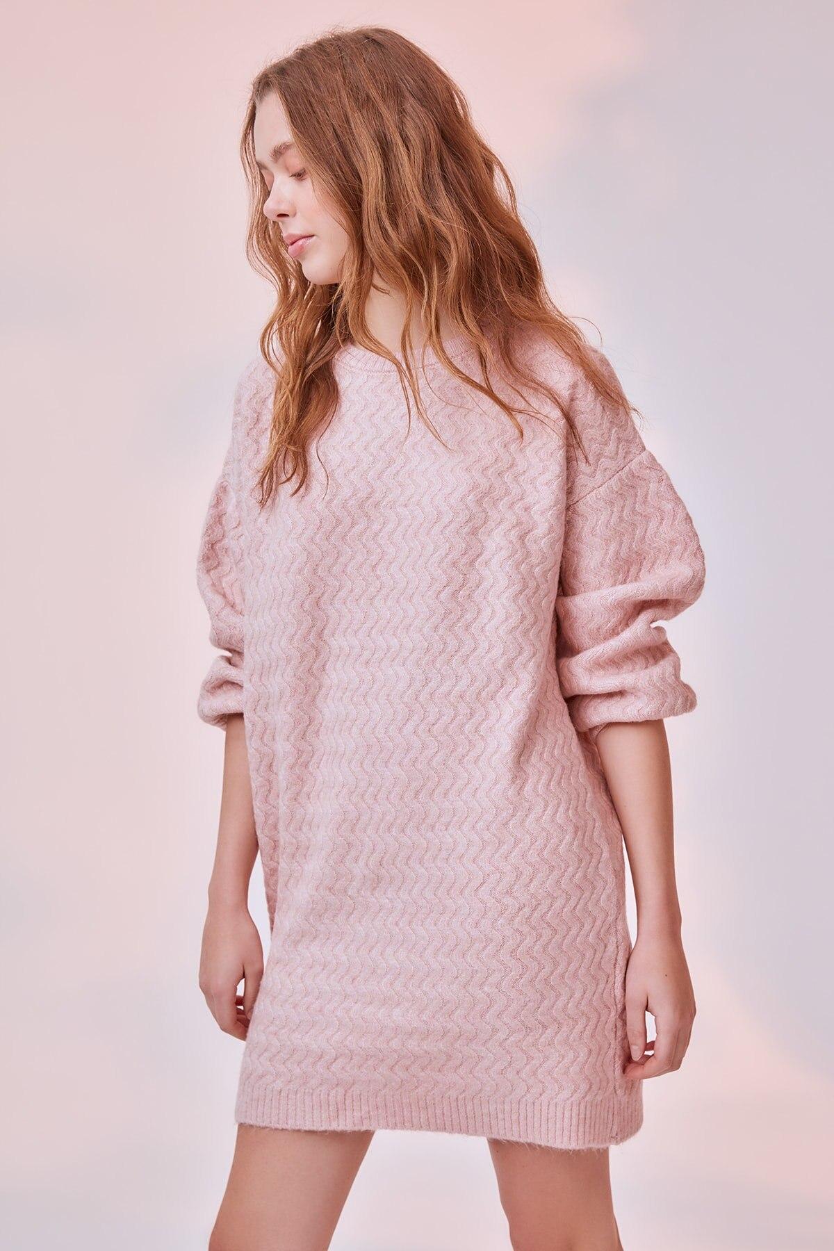 Trendyol Patterned Knitwear Sweater TWOAW20KZ0214