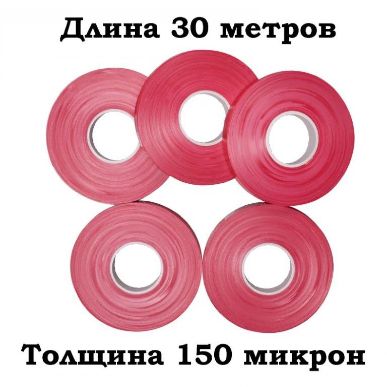 Лента для tapetool Тапенера Усиленная 10 штук 30м. 150 микрон для подвязки ежевики, роз, малины, томатов, винограда, огруца Инструменты для обрезки      АлиЭкспресс