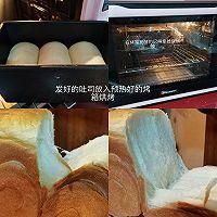 北海道炼乳吐司|奶香味儿的的做法图解5