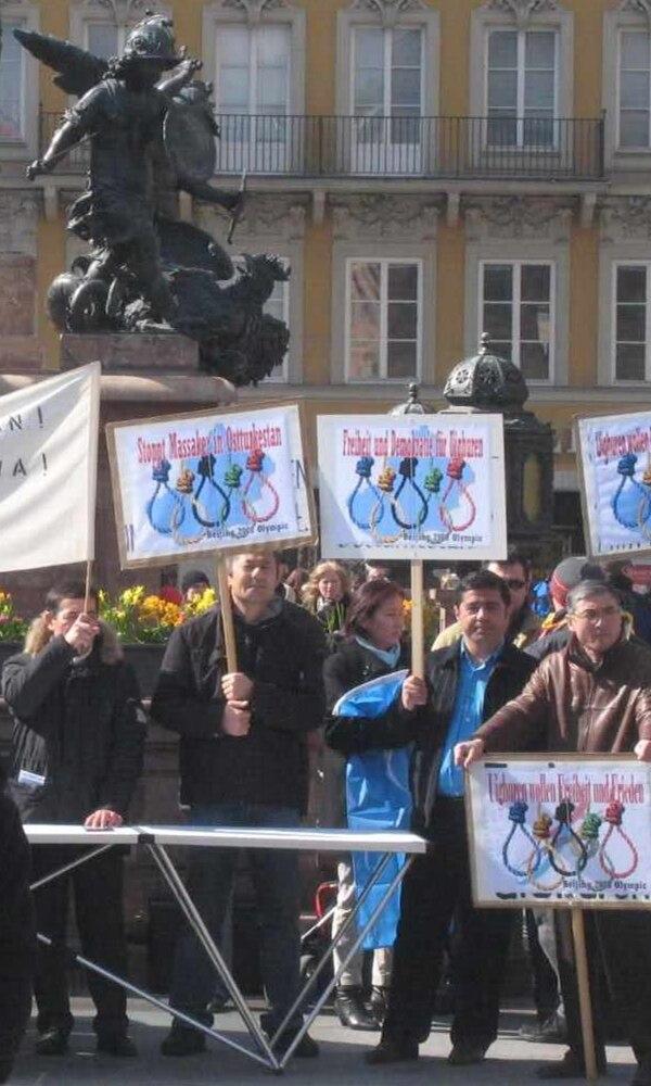 《东突组织》封面图片