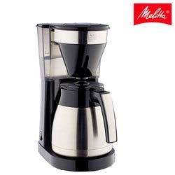 Cafetera goteo Melitta Easy Therm II 1023-10, cafetera eléctrica de filtro expresso, jarra térmica 8 tazas, fácil de usar, negro