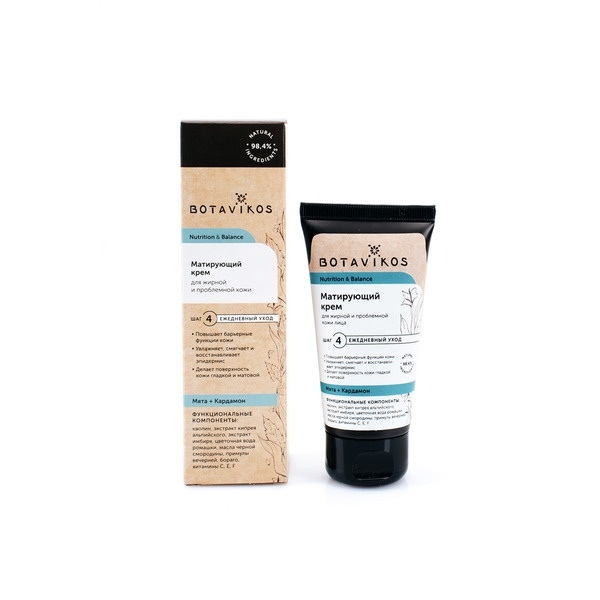Botavikos Cream Matting Mint And Cardamom For Oily And Problem Skin