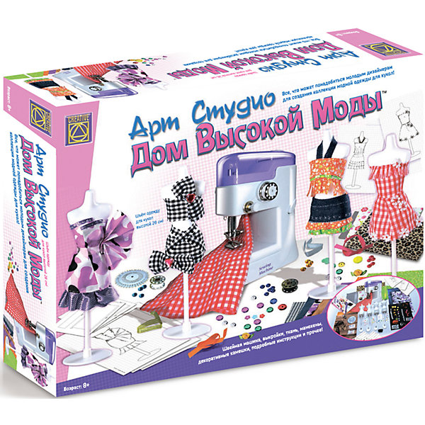 Sewing Machine Home High Fashion, Creative