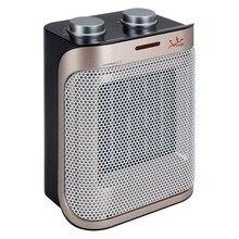 Керамический электрический нагреватель JATA TC92 1500W серый