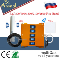 https://ae01.alicdn.com/kf/U25edbdf1a01a492999ec1b23bc256953c/B20-800-900-1800-2100-2600-5-Band-4G-Repeater-GSM-2G-3G-4G-Mobile-SIGNAL.jpg