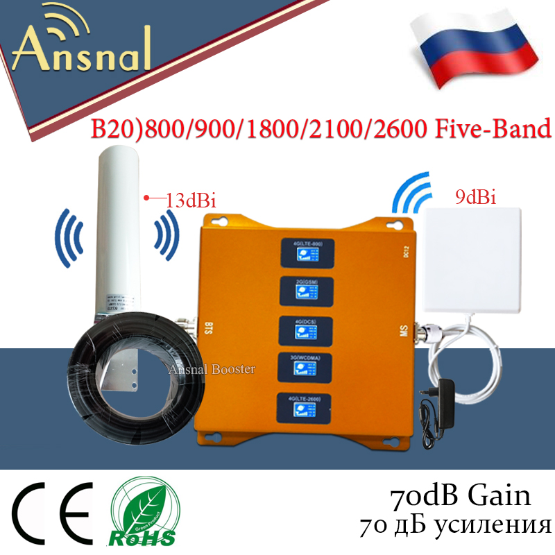 B20 800/900/1800/2100/2600 Five-Band 4G Signal Repeater GSM 2g 3g 4g Mobile Signal Booster GSM DCS WCDMA LTE Cellular Amplifier