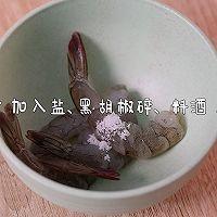 芝士鲜虾卷的做法图解1