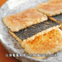 减脂版日式蒲烧豆腐的做法图解1