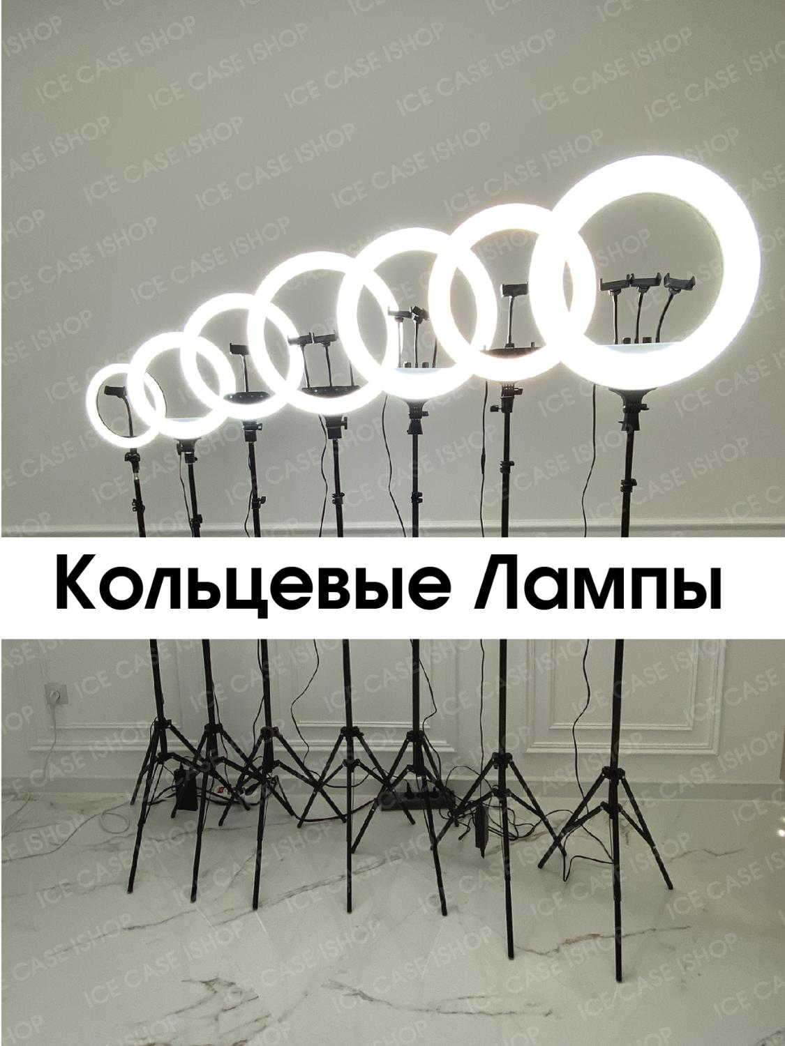 26cm LED Ring Light Led Ring [Warehouse In Russia] Free Shipping YouTube Makeup Ring Light