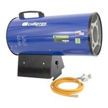 Пушка тепловая газовая СИБРТЕХ GH-30(Тепловая мощность 3000 Вт, термостат
