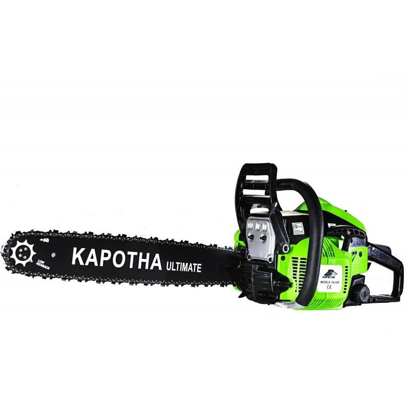 Chain Saw Petrol Manual Semiprofesional Kapotha Ultimate CN-58S 58cc, 3cv, Chain Oregon