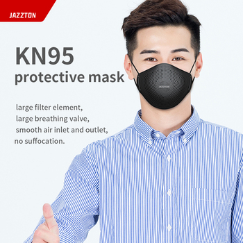 1 Set Reusable Kn95 Mask Soft Silicone Anti-Dust Virus With Filter Mouth Mask Adjust Earloop Cycling Outdoor Mask For Adults 1