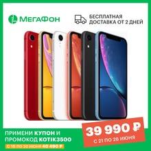 Смартфон Apple iPhone XR 64 GB [Ростест, новый, не восстановленный, SIM любых операторов, официальная гарантия]
