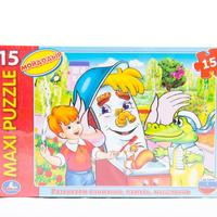 Puzzle maxi for kids мойдодыр cartoon fairy tale development logic memory thinking note game toy for children baby mosaic