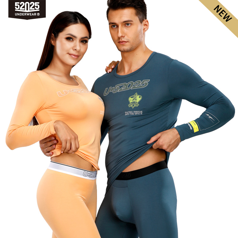 52025 Men Thermal Underwear Women Thermal Underwear Premium Modal Trendy Long Johns Fly Front Outwear Style Soft Comfortable