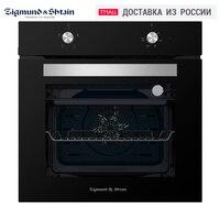 Bulit in Ovens Zigmund & Shtain E 136 B Home Appliances Major Appliances Kitchen Built in Oven Black Electric