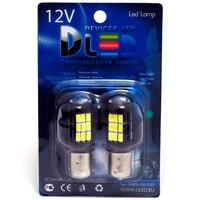 1pcs LED Car Lamp 1157 P21/5W S25 BAY15d 29 SMD 5730 + lens