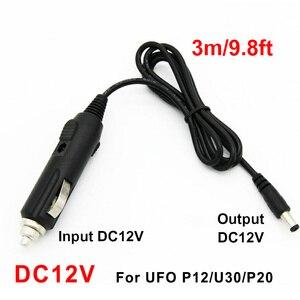 Image 2 - BYINTEK adaptador de corriente Auto coche vehículo, DC12V/19 voltaje, 19 V para UFO R15 R19 U50 y 12V para UFO P12 P20 U30