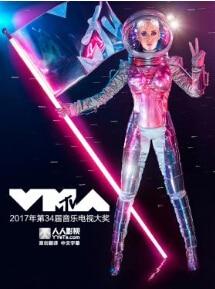 MTV音乐电视大奖