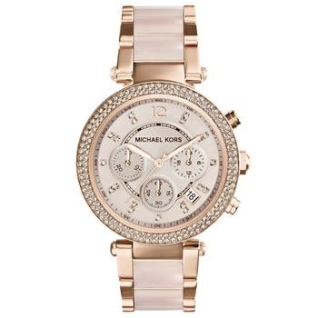Michael Kors Womens Parker Gold-Tone Watch Authentic Original & Brand new MICHAEL KORS MK Logo MK5896