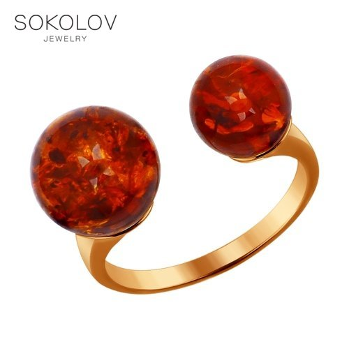 SOKOLOV Ring Gilded With Silver Brown Amber Natural (abs.) Fashion Jewelry 925 Women's Male