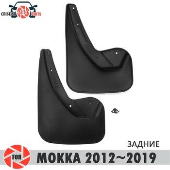 Car mud flaps for Opel Mokka 2012~2019 mudflaps splash guards mud flap rear mudguards fender car accessories dirt protect