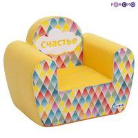 Sofá para crianças paremo jogo cadeira série insta-bebê \