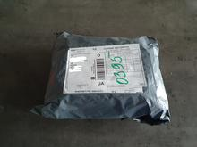 Just arrived (6 weeks and 3 days to Kyiv, Ukraine). Shipped by the store the next day. Qua