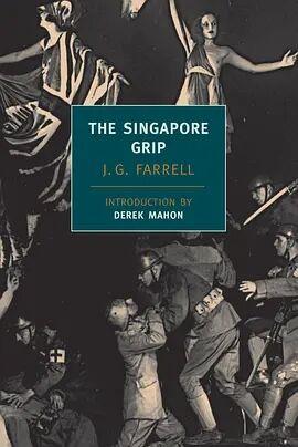 新加坡掌控